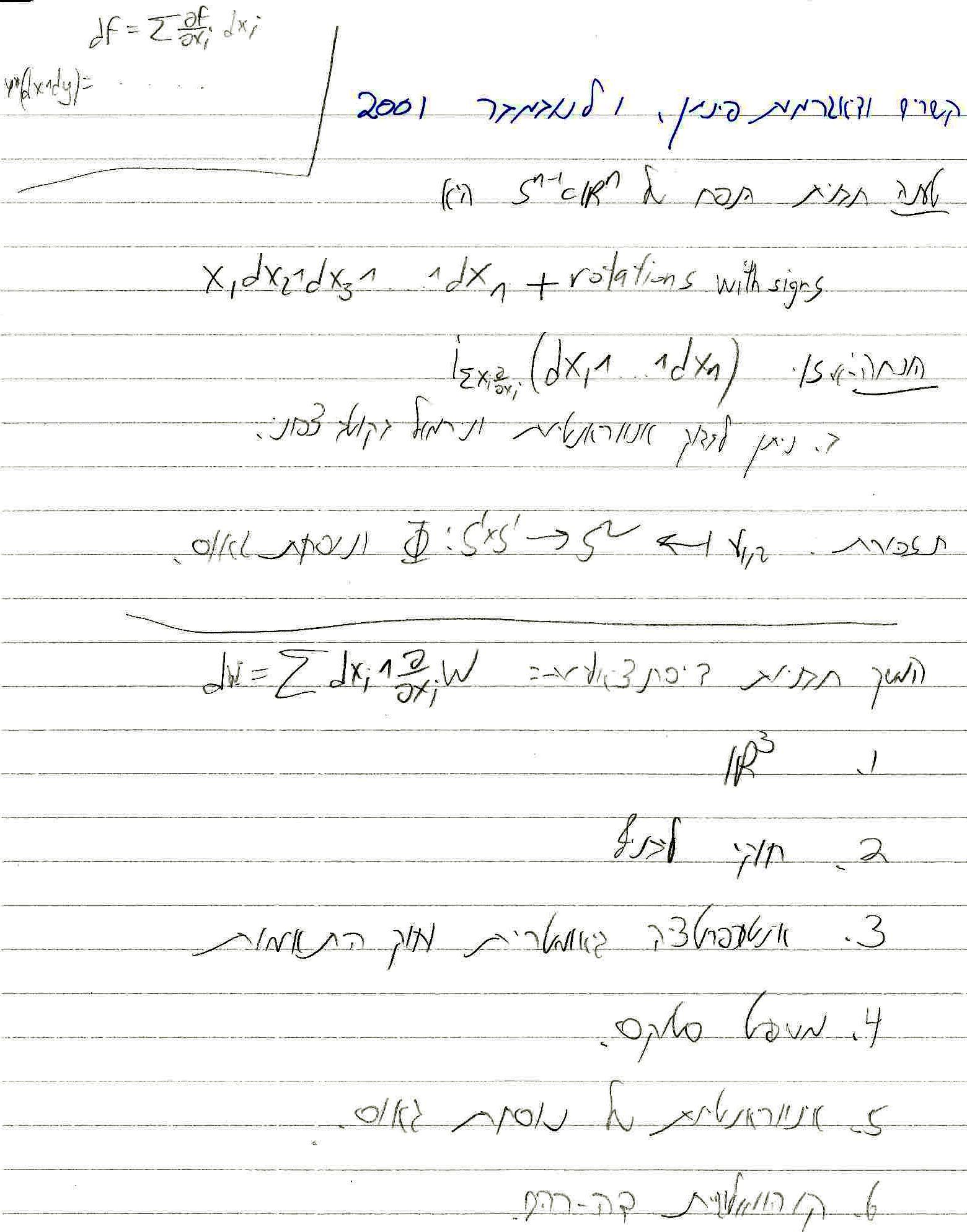 Dror Bar-Natan: AcademicPensieve: Classes: 0102-FeynmanDiagrams: